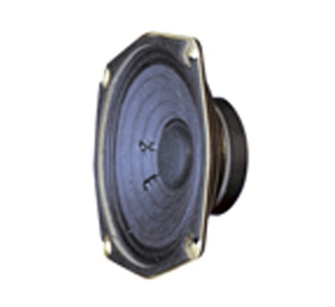 Altai 125 mm 4 W General Purpose 8 Ohm Round Car Chassis Speaker 4W 8 Ohm